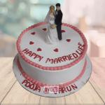 best anniversary cake