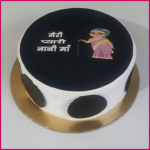 Cake for Nani Birthday
