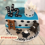 Crown Half Cake