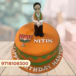 Political Birthday Cake