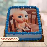 Too Too Boy Cake