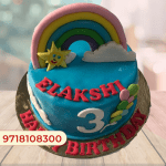 3rd Birthday Cakes For baby boy