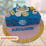6 Month half Birthday Cake Boy