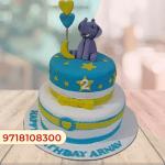 Elephant 2st Birthday Cake Boy