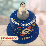 Galaxy planet cake