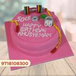 Gym theme cake simple