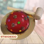 Round Pinata Cake - Design