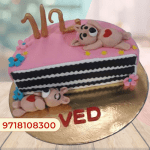 Teddy Bear Half Birthday Cake